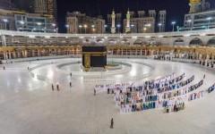 Pemerintah Arab Saudi Keluarkan Aturan Umrah Selama Bulan Ramadhan 2021