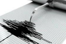 Warga Pangandaran Rasakan Guncangan Gempa Sukabumi M 5,6
