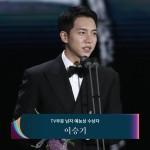 Daftar Pemenang Baeksang Arts Awards Tahun Ini, Lee Seung Gi hingga Kim So Yeon Raih Penghargaan