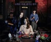 Drama Korea The Witch's Diner Episode 1 Sub Indo, Restoran Si Penyihir