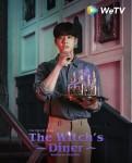 Drama Korea The Witch's Diner Episode 2 Sub Indo, Kesepakatan yang Menyeramkan