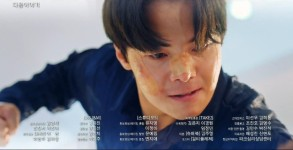 Korean Drama Penthouse 3 Episode 9 English Sub, Trap That Turns Around