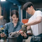 Korean Drama Nevertheless Episode 8 English Sub 19+, A Feeling That Can't Be Fooled