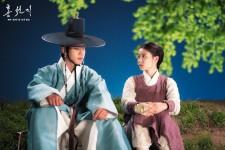 Drama Korea The Lovers Of Red Sky Episode 6 Sub Indo, Kontes Melukis di MeokJheon Bagian Dua