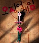 Drama Korea Squid Game 2021 Sub Indo, Permainan Mempertaruhkan Nyawa