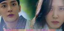 Drama Korea The King's Affection Episode 2 Sub Indo, Pangeran Sesungguhnya