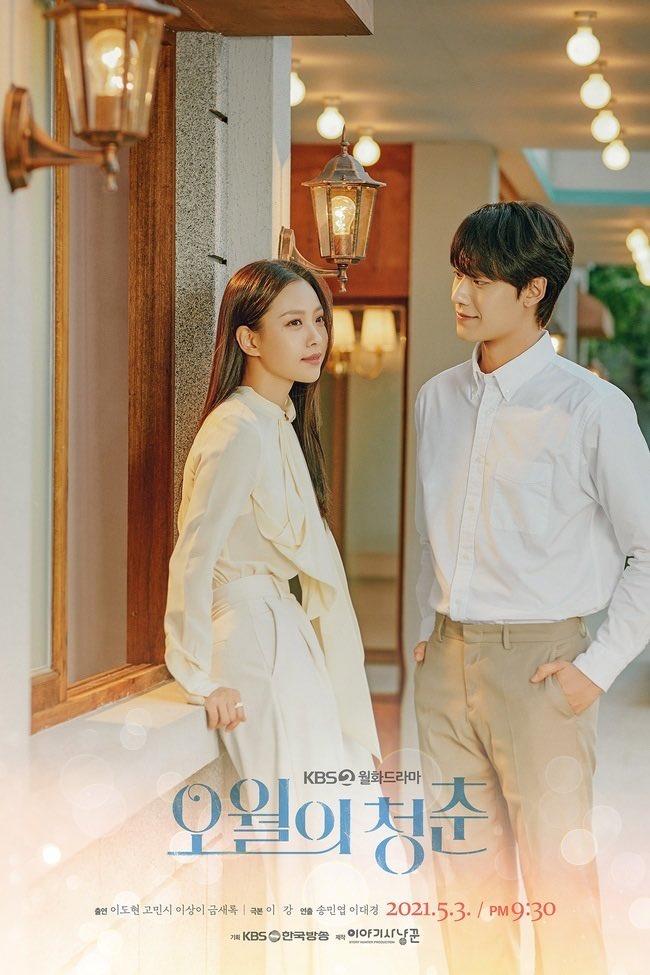 Drama Korea Youth of May 2021 Sub Indo, Melodrama Gaya Vintage