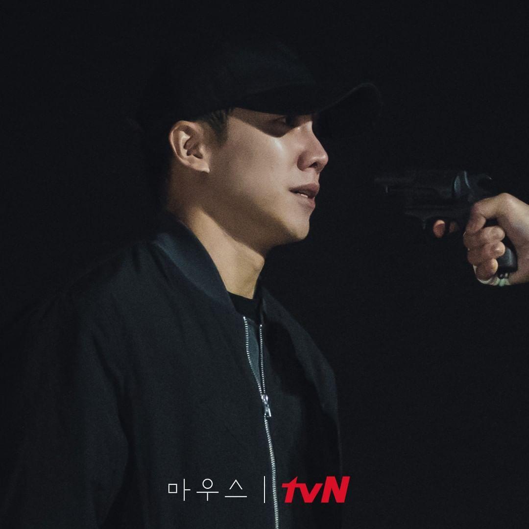 Link Streaming Drama Korea Mouse Episode 20 Finale Sub Indo, Jawaban Dari Semua Rahasia