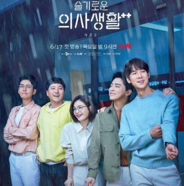 Drama Korea Hospital Playlist Season 2 Sub Indo, Sinopsis dan jadwal Tayang