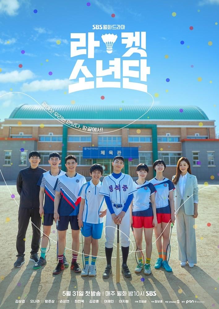 Drama Korea Racket Boys 2021 Sub Indo, Kisah Pemain Bulu Tangkis