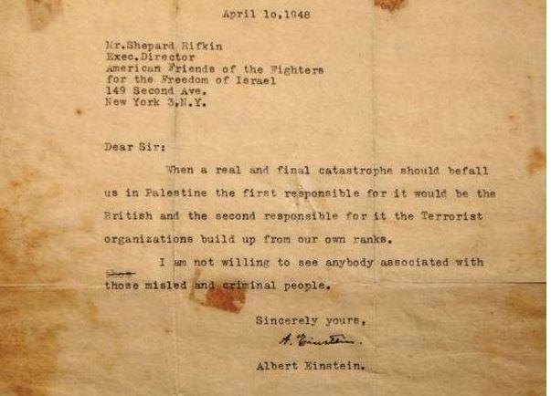 Kehancuran Israel Sempat Diramalkan Albert Einstein Sejak Dulu