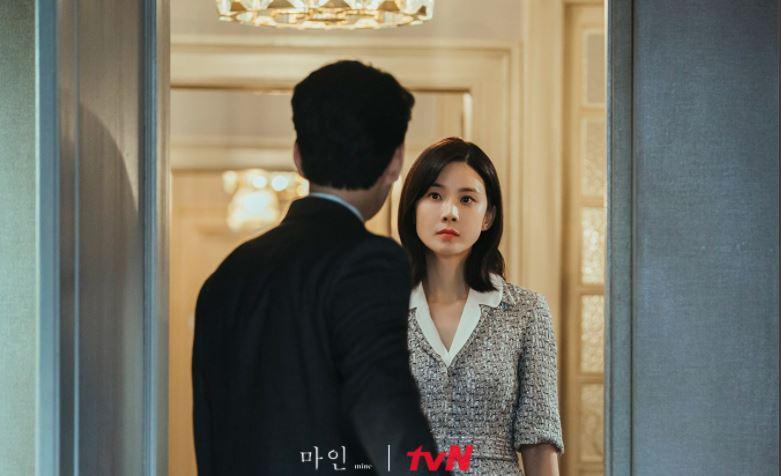 Link Streaming Drama Korea Mine Episode 11 Sub Indo, Perebutan 'Miliku'