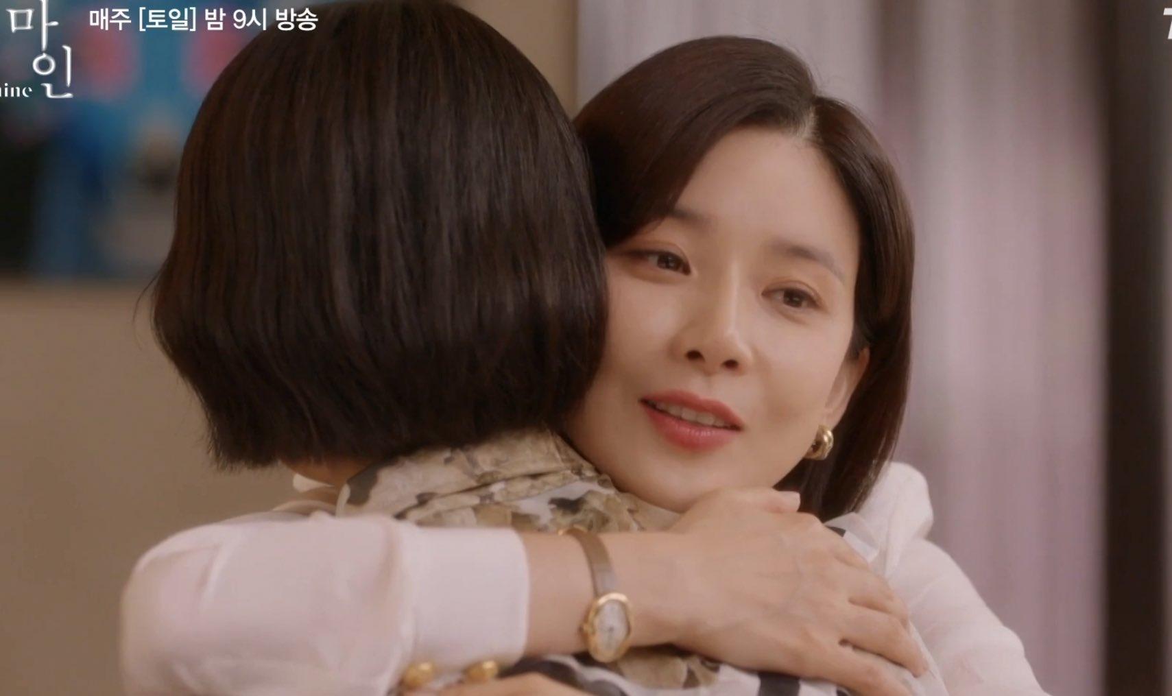 Link Streaming Drama Korea Mine Episode 15 Sub Indo, Fakta yang Berbicara