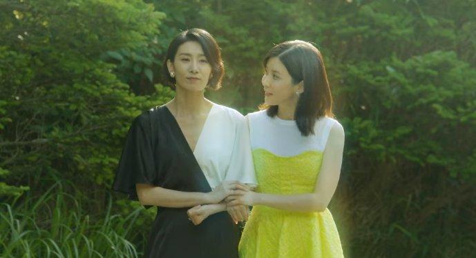 Drama Korea Mine Episode 15 Full Sub Indo, The Judge