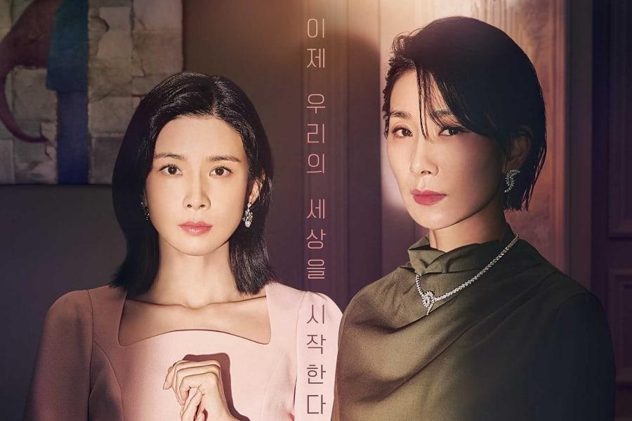 Link Streaming Drama Korea Mine Episode 16 Sub Indo End, Akhir Sebuah Sandiwara