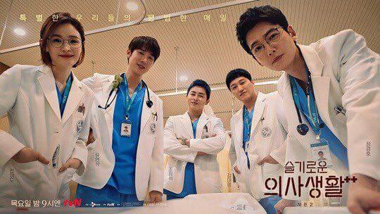 Drama Korea Hospital Playlist 2 Episode 3 Sub Indo, Kisah Cinta yang Tumbuh di Yulje