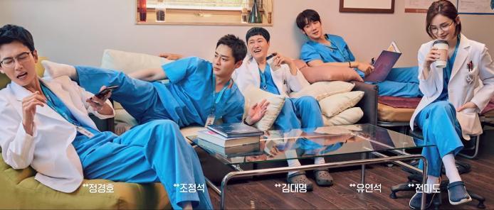 Drama Korea Hospital Playlist 2 Episode 4 Sub Indo, Kisah Asmara yang Tertunda