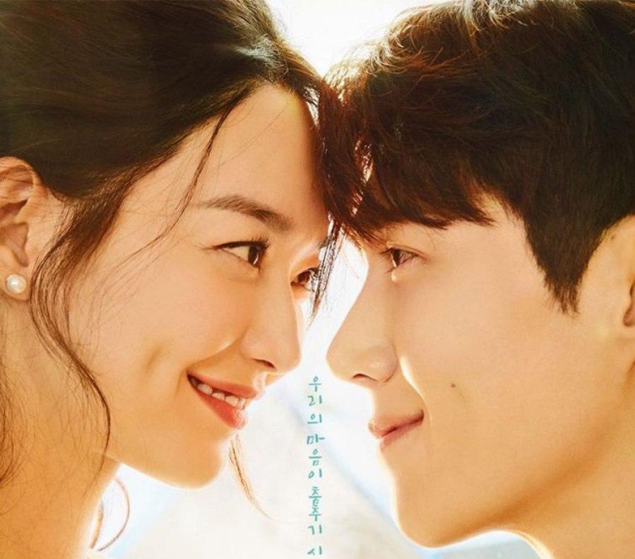 Drama Korea Hometown Cha Cha Cha Episode 1 Sub Indo, Kisah Cinta Berlatar Desa di Tepi Laut
