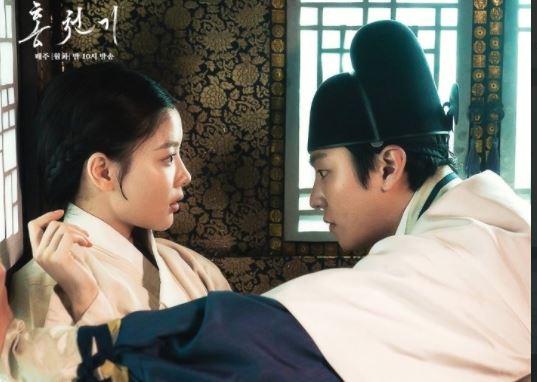 Drama Korea The Lovers Of Red Sky Episode 2 Sub Indo, Pelukis Ilahi
