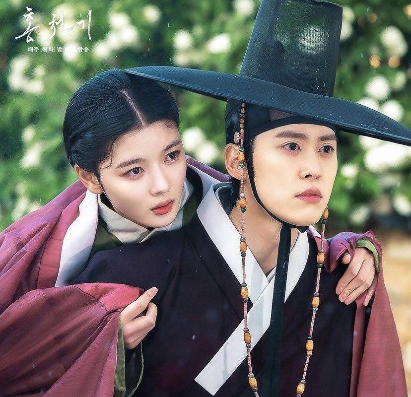 Drama Korea The Lovers Of Red Sky Episode 7 Sub Indo, Reuni Masa Lalu