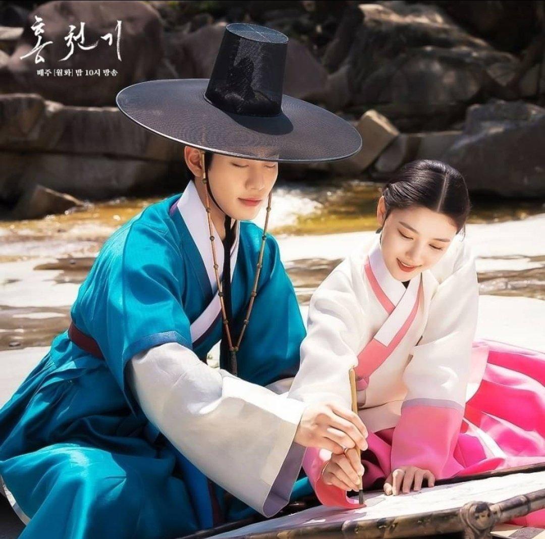 Drama Korea The Lovers Of Red Sky Episode 10 Sub Indo, Takdir atau Perpisahan